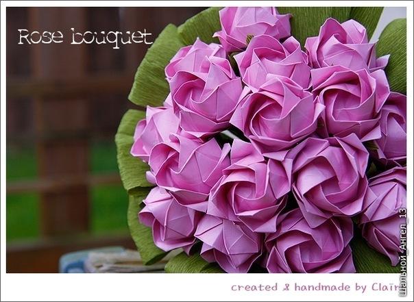 Шикарные розы.Оригами.