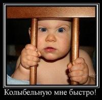 Анна Молчанова, 13 апреля 1981, Великие Луки, id164515403