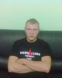 Николай Задонский, 23 апреля 1987, Мичуринск, id25815869
