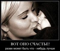 Фатима Евлоева, 23 февраля 1989, Новосибирск, id52155225