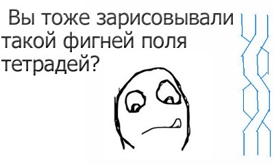 Приколы)