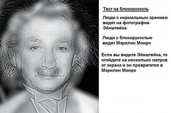 http://cs10594.vkontakte.ru/u10620493/-5/x_edfdad94.jpg