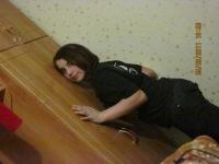 Юлечка Кечкова, 1 февраля 1995, Арзамас, id126923862