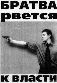 Саша Белый, 5 декабря 1990, Одесса, id129765051