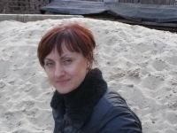 Ирина Демина, 4 ноября 1975, Брянск, id131861039