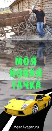 Олег Денисенко, 8 сентября 1978, Запорожье, id13189081