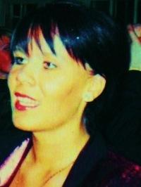 Елизавета Гришина