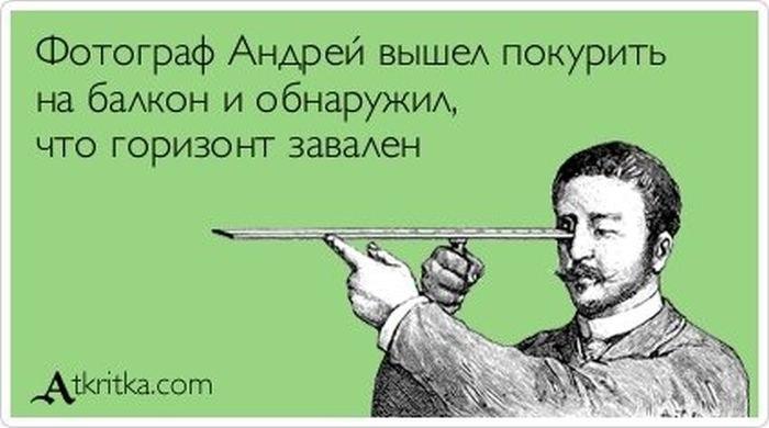аватарки людей: