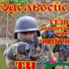 zhitomir.paintball