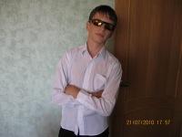 Дима Мликов, 13 ноября 1990, Саратов, id123531081