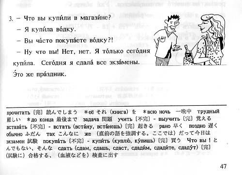 http://cs10595.vkontakte.ru/u19832643/-14/x_38c55605.jpg
