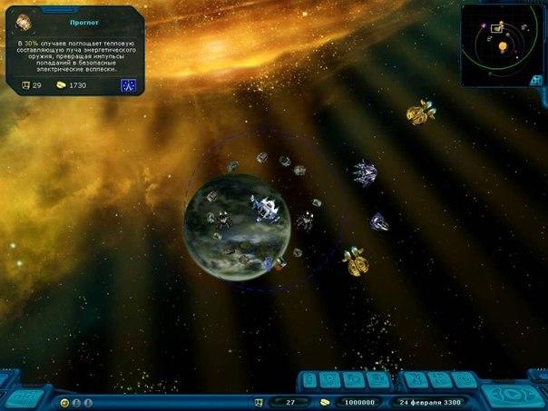 скачать игру космические рейнджеры 3 - фото 10