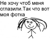 Love Kabirov, 2 января 1988, Минск, id81947058
