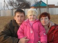 Светлана Самгина, 1 мая 1993, Астрахань, id85472542