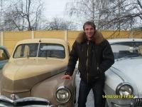 Иван Медведев, 24 апреля 1995, Нижний Новгород, id105170119