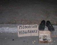 Misha Mishkin, 6 августа 1990, Волгоград, id109205141