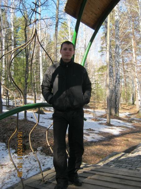 Денис Ватлин | Екатеринбург