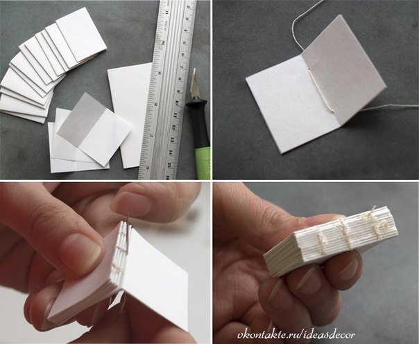 Как сделать маленькую книгу  из бумаги