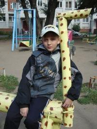 Александр Базюк, 2 февраля 1990, Омск, id162581436
