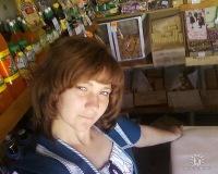 Svetlana Prosyuk, 2 июня , Пермь, id126259265