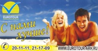 Οльга Φролова, 30 апреля 1995, Архангельск, id161447744