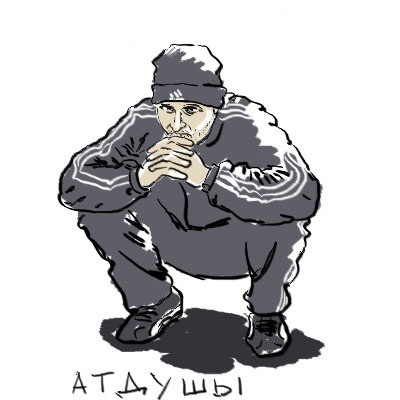 Алексей Зеленеев, 29 октября 1985, Измаил, id132468546