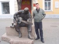 Дмитрии Дегтярев, 14 августа 1990, Магнитогорск, id103773005