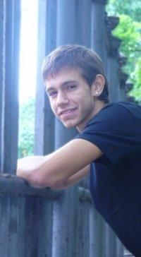 Дмитрий Яковлев, 30 июля , Самара, id124511369
