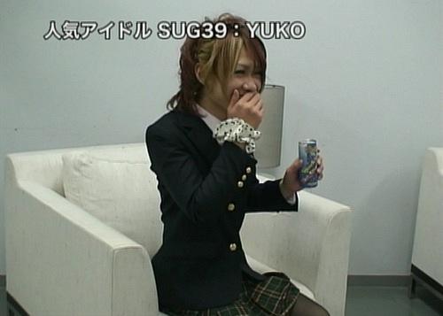 Yuji photos X_040c9856