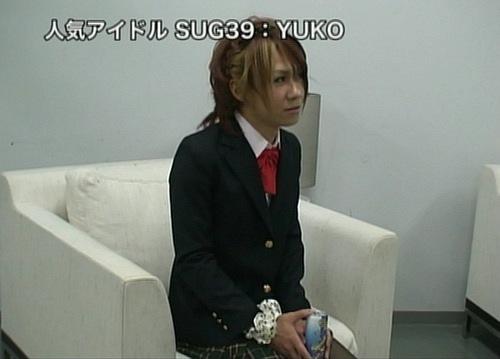 Yuji photos X_d87686d0