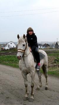 Анастасия Михайлина, 3 марта , Кемерово, id61299719