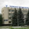 Учебный центр Волжской ТПП