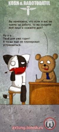 Дмитрий Павлов, 3 апреля 1996, Москва, id112448264