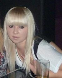 Луиза Дулгаева, 19 февраля , Армавир, id120870006