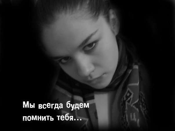 07.01.2008 умерла моя очень хорошая подруга Вера Горюнова. X_03ab6337