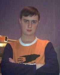 Дмитрий Бачило, 10 июня 1985, Новосибирск, id4349545