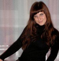 Tatjana Savich, Jēkabpils