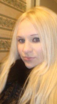 Innulya Snetkova, 8 марта , Уфа, id122984234