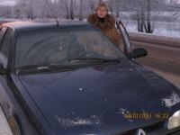 Людмила Грачева, 22 октября 1992, Тула, id126033304