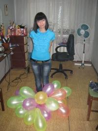 Марьяна Москаленко, 28 февраля 1987, Кемерово, id15845947