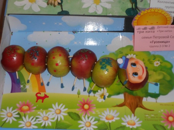 """10. Совсем недавно в детском саду  """"Три кита """" дети вместе с родителями создавали поделки из овощей..."""