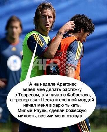 http://cs10600.vkontakte.ru/u6300007/122136353/x_d2261c25.jpg