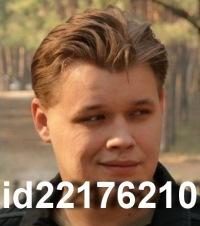 Михаил Демиденко, 17 декабря 1984, Элиста, id132347831