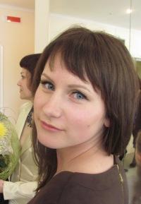 Марина Медник, 11 декабря , Солигорск, id162365552
