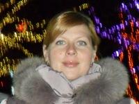 Елена Ратушная, 1 декабря 1977, Днепропетровск, id174142799