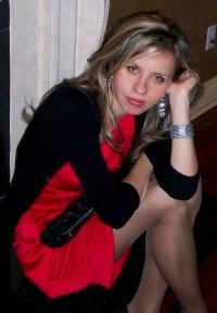 Ольга Горовая
