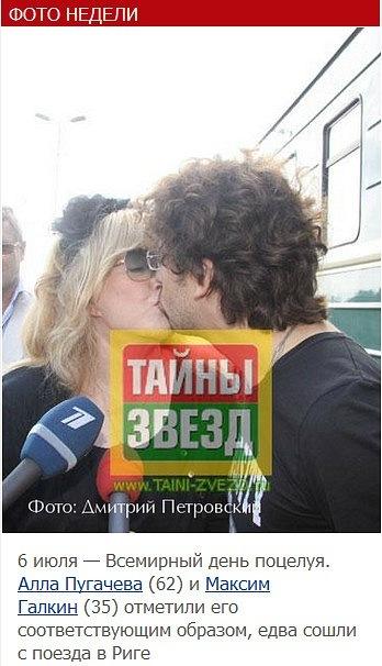http://cs10601.vkontakte.ru/u40734218/138336251/y_7f6a3290.jpg