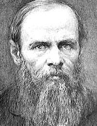 Федор Достоевский, 11 ноября , Санкт-Петербург, id141957561