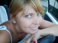 Наталья Дьячкова, 3 октября 1972, Пенза, id22454751