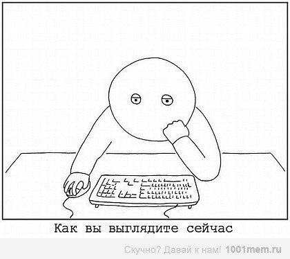 Комиксы lol trollface fuuu и прочие мемы